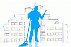 gardien d'immeuble